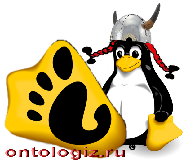 Работа в Gnome, Пингвин Tux, Unix-подобные операционные системы, Work in Gnome, Penguin Tux, Unix-like operating systems, Rabota v Gnome, Pingvin Tux, Unix-podobnye operatsionnye sistemy