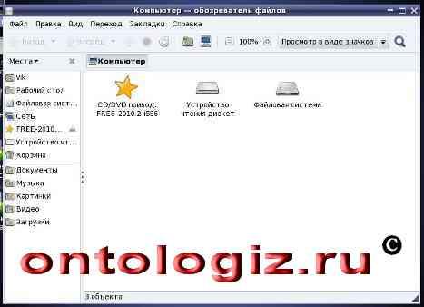Обзор внутреннего диска компьютера. Review of internal disk. Obzor vnutrennego diska kompʹyutera.