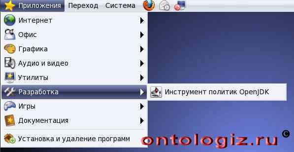 """Меню """"Разработка"""""""