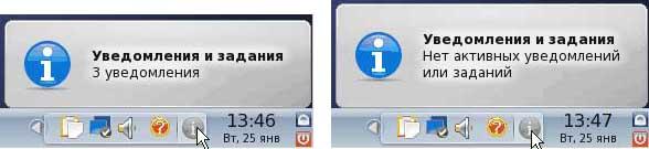 фото, Всплывающая подсказка иконки информации KDE4 Mandriva, Tooltip information will KDE4 Mandriva, Vsplyvayushchaya podskazka ikonki informatsii KDE4 Mandriva