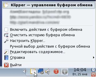 фото, Меню буфера обмена KDE4 Mandriva, Clipboard menu KDE4 Mandriva, Menyu bufera obmena KDE4 Mandriva