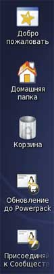 "фото, Иконки «Рабочего стола KDE4» Mandriva, Icons ""Desktop KDE4» Mandriva, Ikonki «Rabochego stola KDE4» Mandriva"