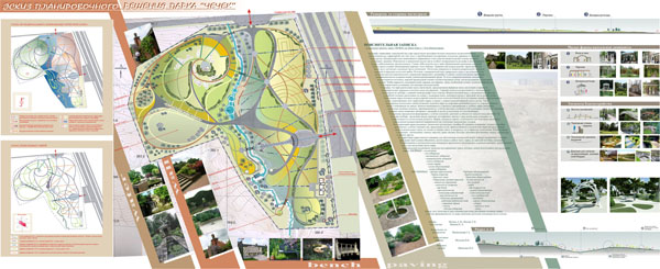 эскиз парка Чечек, планировочное решение, sketch of the park Chechek, planning solution, design, eskiz parka Chechek, planirovochnoe reshenie