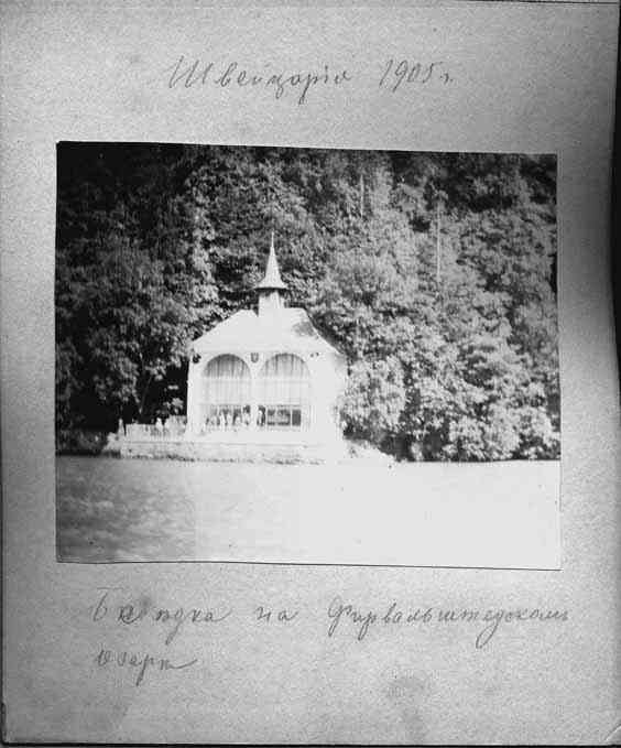 старинные фотографии, Фирвальдштетское озеро, беседка, old photos, summerhouse_on_Vierwaldstättersee_ Switzerland, Firvalʹdshtet•skoe ozero, besedka, starinnye fotografii