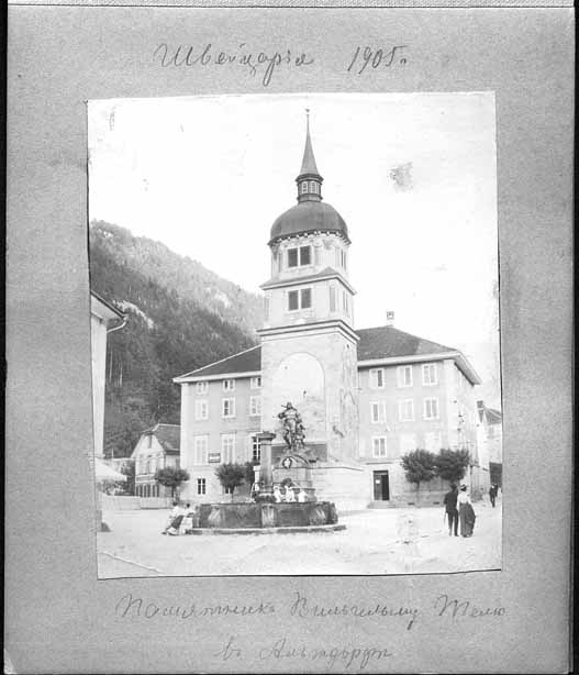 старинные фотографии, Швейцария 1905год, old photos, Switzerland in 1905, Shvyeĭtsariya 1905 god, starinnye fotografii